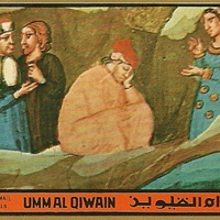 Postage_stamps_ummalquwain_1972_purg_27_100-102.gif