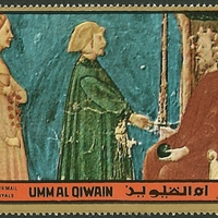 postage_stamps_ummalquwain_1972_par_06_10-12.gif