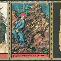 postage_stamps_ummalquwain_1972_inf_01_49-51.gif