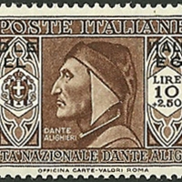 Postage Stamp - Italy - 1932 (Aegean Islands)