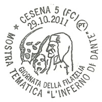 Cancellation - Italy (Cesena) - 2011 October 29
