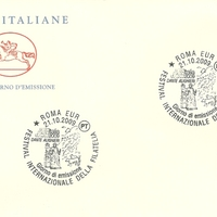 First Day Cover - Italy - 2009 - Poste Italiane