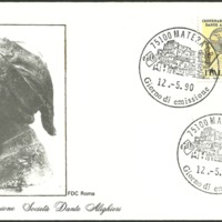 First Day Cover - Italy - 1990 - Roma