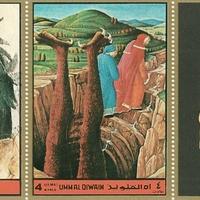 Postage_stamps_ummalquwain_1972_inf_34_88-90.gif