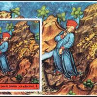 Miniature Sheet - Umm al-Quwain - 1972