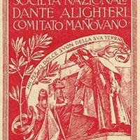 Posters_comitato_mantovano_red.gif