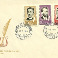 First Day Cover - Romania - 1965 - Unknown Designer