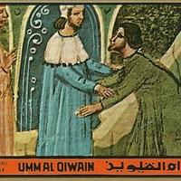 Postage_stamps_ummalquwain_1972_purg_06_74-75.gif