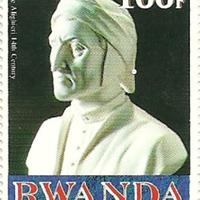 cinderellas_rwanda_1999.gif