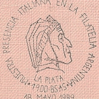 Cancellation - Argentina (La Plata) - 1989 May 18