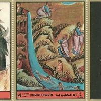 Postage_stamps_ummalquwain_1972_purg_28_121-123.gif