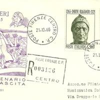 Fdc_italy_1965_capitolium_purple.gif