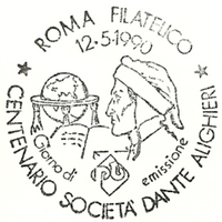 Cancellation - Italy (Roma) - 1990 May 12