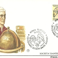 First Day Cover - Italy - 1990 - Filagrano